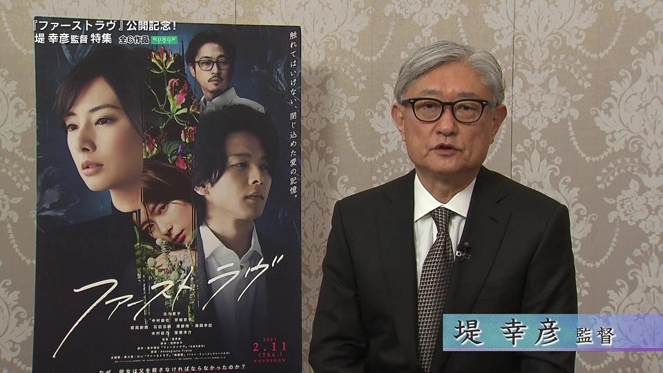 堤幸彦監督作品 特集放送決定&スペシャルインタビューが到着!