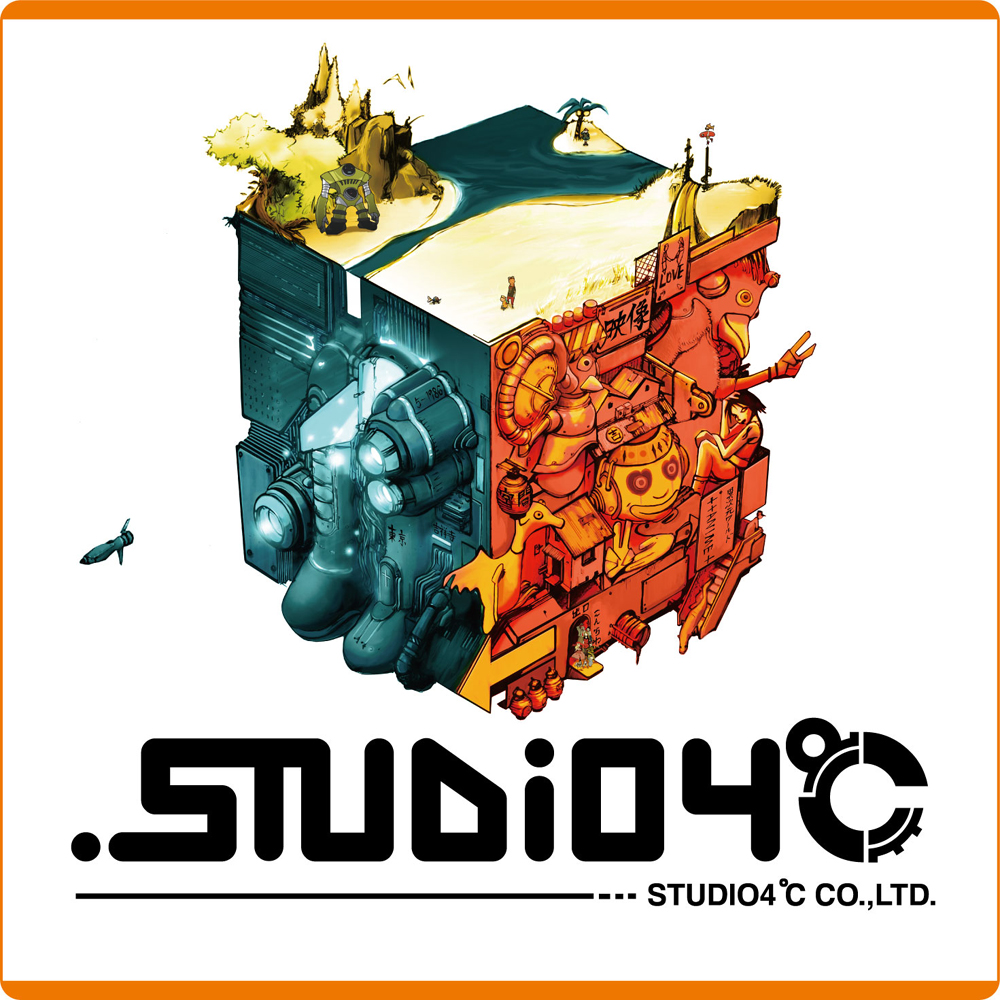 studio4c_cube